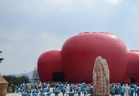 灵宝苹果展览馆